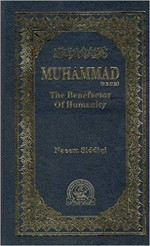 Muhammad (pbuh): The Benefactor of Humanity